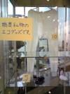 Image327_2