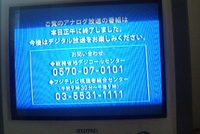 110724_120044